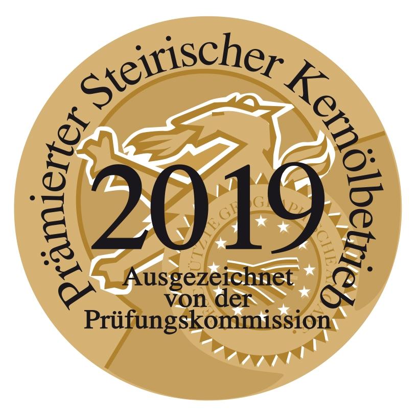 Церемония награждения 2019